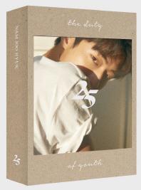 남주혁(Nam Joo Hyuk) 25