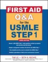 [해외]First Aid Q&A for the USMLE Step 1, Third Edition