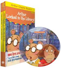 Arthur Locked in the Library!(아서, 도서관에 갇히다!)(CD1장포함)(아서 챕터북(롱테일북스) 6)