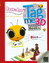 증강현실 파닉스 태그미3D(AR Tagme3D) Book 4
