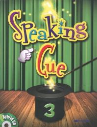 Speaking Cue. 3(CD2장포함)