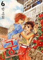 http://image.kyobobook.co.kr/images/book/large/028/l9788926308028.jpg
