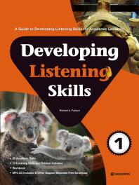 Developing Listening Skills. 1(CD1장포함)
