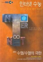 수학1(2007)