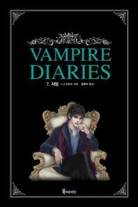 Vampire Diaries. 7: 자정