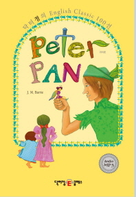 PETER PAN(CD1장포함)(닥터정의ENGLISH CLASSIC 100선 20)