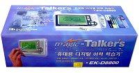 MAGIC TALKER'S(EK-D8800)