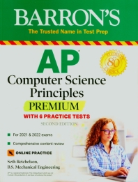 [해외]AP Computer Science Principles Premium with 6 Practice Tests