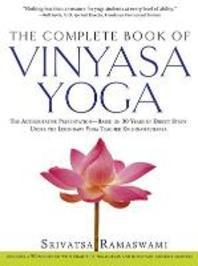 [해외]The Complete Book of Vinyasa Yoga