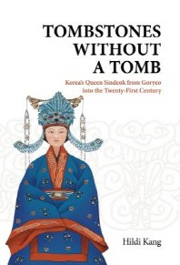 TOMBSTONES WITHOUT A TOMB(Korea's Queen Sindeok from Goryeo into the Twenty-First Century)