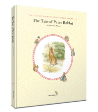The Tale of Peter Rabbit(피터래빗 이야기)(영문판)(미니북)(The Classic Premium Peter Rabbit Series 1)