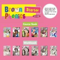 브라운 파닉스: 스타터 편(전12권)