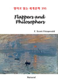 Flappers and Philosophers (영어로 읽는 세계문학 395)