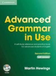 Advanced Grammar in Use (Second Edition)(CD 1장 포함)