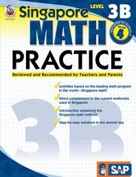 [해외]Math Practice, Grade 4