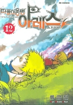http://image.kyobobook.co.kr/images/book/large/030/l9788925508030.jpg