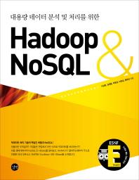 Hadoop NoSQL