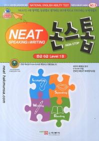 NEAT 논스톱 중급 6급 Level 1B(학문사 NEAT 시리즈 9)