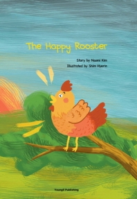 The Happy Rooster(양장본 HardCover)