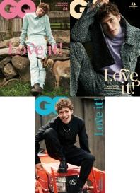 지큐(GQ)KOREA(2021년 6월호)