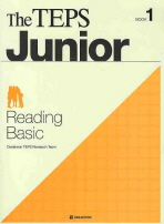 THE TEPS JUNIOR READING BASIC BOOK. 1