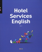 HOTEL SERVICES ENGLISH