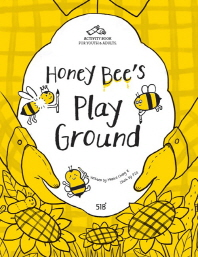 Honey Bee's Play Ground(허니비의 플레이그라운드)