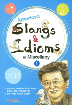 AMERICAN SLANGS & IDIOMS IN MISCELLANY. 1