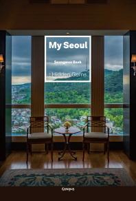 My Seoul(마이 서울): Hidden Gems