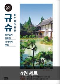올해 첫 여행지는 일본