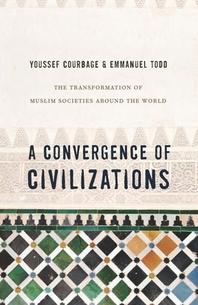 [해외]A Convergence of Civilizations (Paperback)