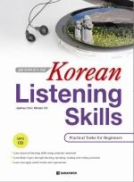 Korean Listening Skills: Practical Tasks for Beginners(MP3CD1장포함)(Paperback)