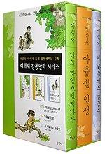 이희재 감동만화 시리즈 /새책수준 ☞ 서고위치:매장