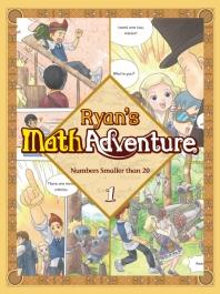Ryan's Math Adventure. 1