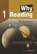 WHY READING. 1: SCIENCE(CD1장포함)