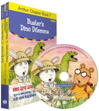Buster's Dino Dilemma(버스터의 공룡 대소동)