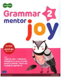 Grammar Mentor Joy. 2(Longman)(개정판)
