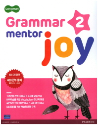 Grammar Mentor Joy. 2