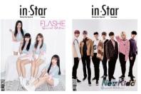 in Star Rising Star Special(인스타 라이징스타 스페셜)