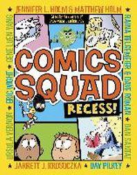[해외]Comics Squad