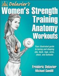 [해외]Delavier's Women's Strength Training Anatomy Workouts