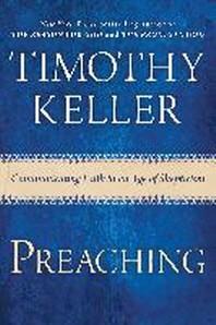 [해외]Preaching (Hardcover)