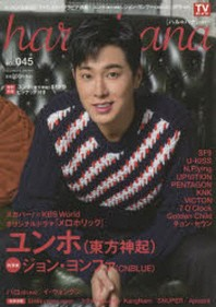 http://www.kyobobook.co.kr/product/detailViewEng.laf?mallGb=JAP&ejkGb=JNT&barcode=9784863367036&orderClick=t1g