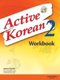 Active Korean 2: W/B (Paperback)