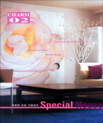 CHARM 02(SPECIAL HOUSE)(양장본 HardCover)