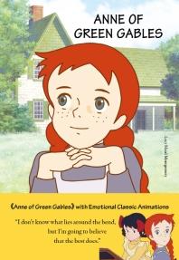 빨강 머리 앤(Anne of Green Gables)(영문판)(더모던 감성클래식)(양장본 HardCover)