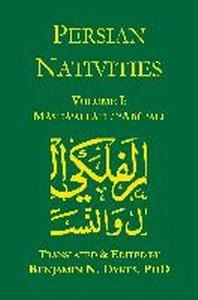 Persian Nativities I