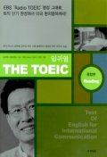 THE TOEIC(종합편 READING)