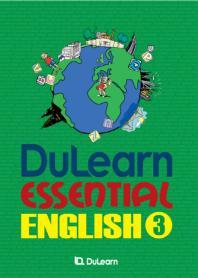 Essential English. 3(DuLearn)