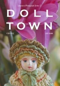 Doll Town(인형의 마을)